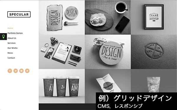 web-design007