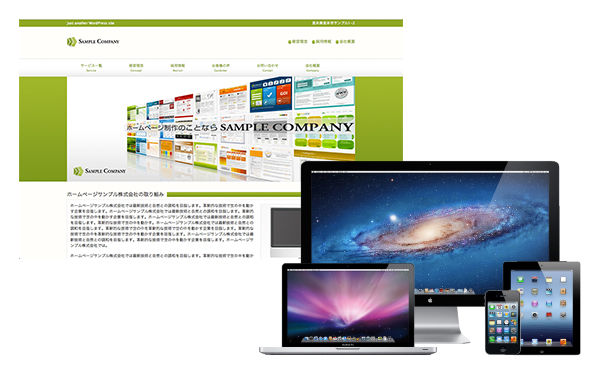 web-design008
