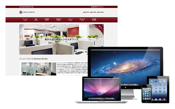 web-design009